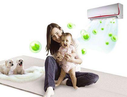 Ползите от климатика за здравето