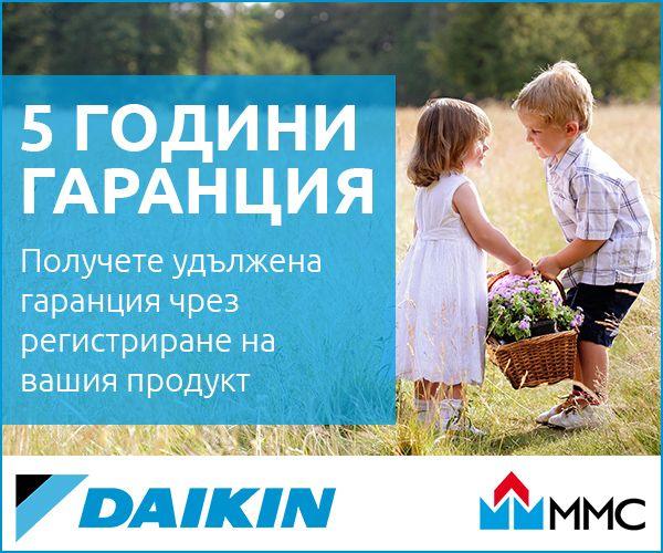 Stand BY Me стартира в България.