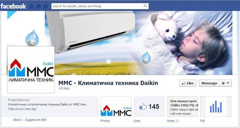 MMC във Facebook