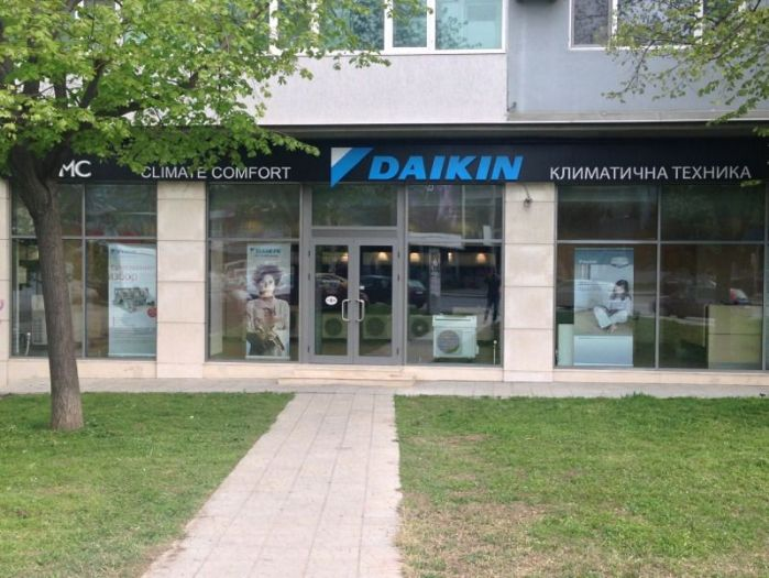 ММС открива нови офиси в страната